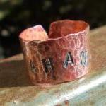 AHAVA Copper handforged pat..
